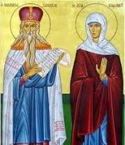 Santa dan Santo Elisabeth dan Zakarias