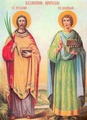 Santo Kosmas dan Damianus, Martir