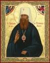 Santo-Benyamin-Martir