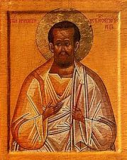 prokipus 1